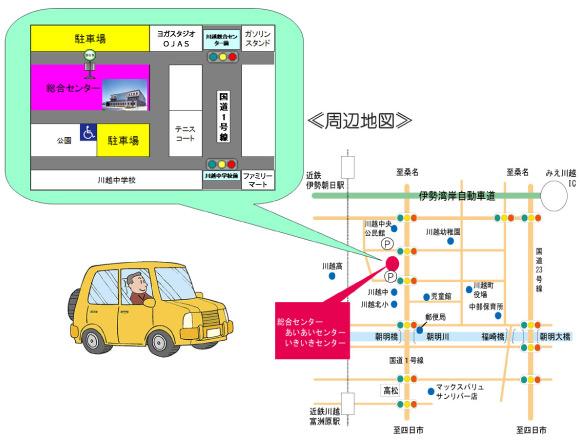 川越診療所案内MAP