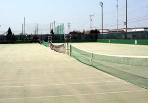 町民テニス場